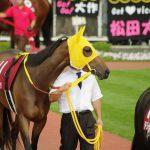 フィリアプーラ②~2020年中山牝馬S(G3) or 東風S(L)出走へ